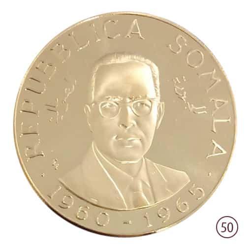500 scellini Somalia 1965
