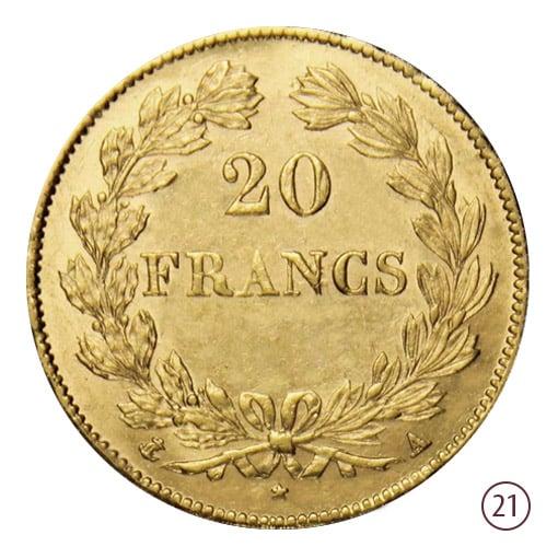 marengo francese Luigi Filippo I