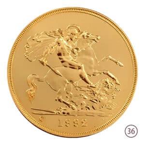 quintupla sterlina oro 1992