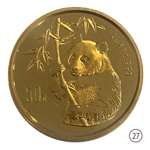 1/2 panda oro