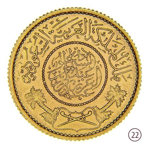 Sterlina Arabia Saudita
