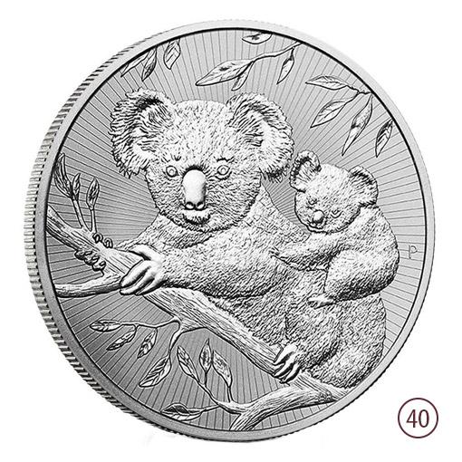 koala next generation ag